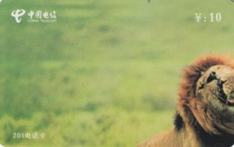 CHINA. PUZZLE. FAUNA. LEONES - LIONS. QHGEM-2004-35-(4-1). (052). - Rompecabezas