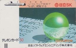 Télécarte Ancienne Japon / 110-12142 - Software Engineering - Japan Front Bar Phonecard / B - Japan
