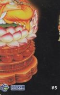CHINA. PUZZLE. FIGURA, DIOSA CHINA. CCT-2006-F1(8-7). (108). - Rompecabezas
