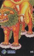CHINA. PUZZLE. FIGURA, DIOSA CHINA. CCT-2006-F1(8-8). (109). - Puzzles