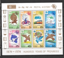 POSTAL HISTORY 1974  BF /US - Other Means Of Transport