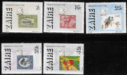 Zaire 1986 Postage Stamp Cent Stamp On Stamp MNH - Zaïre