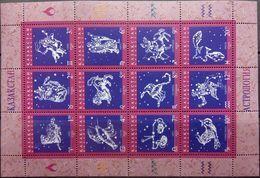 Kazakhstan, 1997, Mi. 159-62, 168-75, Sc. 176-87, SG 165, The Signs Of The Zodiac, Astrology, MNH - Año Nuevo Chino