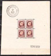 BL1*  Montenez - MH* - LOOK!!!! - Blocs 1924-1960