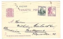 21905 - Entier  Pour L'Allemagne - 1931-Heute: 2. Rep. - ... Juan Carlos I