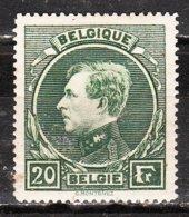 290*  Grand Montenez - Bonne Valeur - MH* - Tache Dans La Gomme - LOOK!!!! - 1929-1941 Grand Montenez