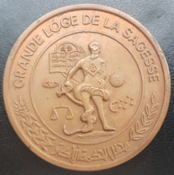 Lebanon Very Beautiful Bronze Medal, Large & Thick, Masonic: GRANDE LODGE DE LA SAGESSE. Dated 5-12-5965 - Tokens & Medals