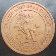 Lebanon Very Beautiful Bronze Medal, Large & Thick, Masonic: GRANDE LODGE DE LA SAGESSE. Dated 5-12-5965 - Other