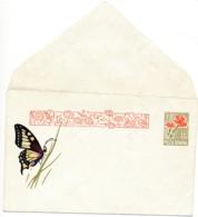 Papillon, Fleurs - Roumanie Enveloppe Préaffranchie Neuve - Butterflies