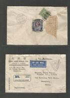 China - Xx. 1941 (26 June) Burma, Rangoon, Bara Bazar - Shanghai, China. Japanese Occup Period (11 July) Registered Reve - China