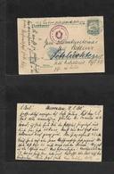 German Col-East Africa. 1915 (19 Aug) Dar Es Salaam - Schlucheim. WWI Ship Lines Interruption. Via Portuguese Neutral (a - Germany