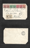 Italian Colonies. 1909 (23 Sept) La Canea. Candia - Zürich, Switzerland (30 Sept) Registered Multifkd Envelope King Issu - Italy