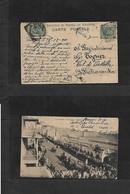 Libia. 1911 (18 Dec) Italian Post Office. Tripoli - Pietrasanta, Lucca, Italy. Early Multifkd Ppc. Azizia Feria Procesio - Libia