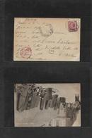 "Libia. 1916 (24 Jan) Tripoli - Roma. Ovptd Issue. Fkd Ppc + Red Censor Cachet + Second Arrival ""215"" Rr. Carpets Market - Libia"