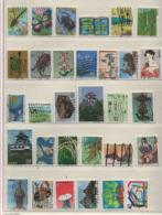 Japan 1987 Siehe Bild/Beschreibung 31 Marken Gestempelt; Used - 1926-89 Imperatore Hirohito (Periodo Showa)