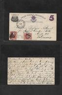 Peru. 1885 (7 Nov) Callao - Chile, Valparaiso (17 Nov) 5c Ovptd Stat Card + 2 Adtls UPU Doble Ovptd 2c Red (x2), Cds. - Peru