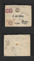 Switzerland. 1875 (15 March) Bern - Italy, Bellaggio (20 March) Fkd Comercial Envelope 10c Rose Pair + Taxed Arrival (x4 - Switzerland
