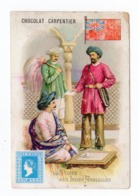 1897? FRANCE, CHOCOLAT CARPENTIER, COLLECTABLE CARDS, THE ROYAL, INDIA, ADVERTISEMENT CARDS - Advertising