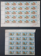 LNPC- Lebanon Fiscal Revenue Stamps, Half Sheet Of The 1981 10L. & Block/20 Of The 1984 25p. - Lebanon