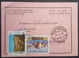 LNPC- Very Beautiful & Clear Strike BASTA BEYROUTH Type 1 On 1973 Card - Lebanon