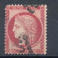 N°57 NUANCE ET OBLITERATION. - 1871-1875 Ceres