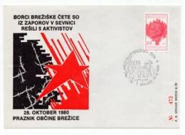1980 YUGOSLAVIA, SLOVENIA, BREZICE, SPECIAL COVER, BREZICE TROOP - 1945-1992 Socialist Federal Republic Of Yugoslavia