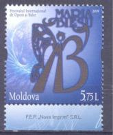 "2019. Moldova, International Opera & Ballet Festival ""Maria Bieschu"", 1v,   Mint/** - Moldawien (Moldau)"