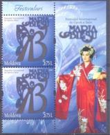 "2019. Moldova, International Opera & Ballet Festival ""Maria Bieschu"", 2v + Label,   Mint/** - Moldawien (Moldau)"