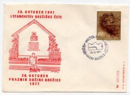 1977 YUGOSLAVIA, SLOVENIA, BREZICE, SPECIAL COVER, BREZICE TROOP, TITO - 1945-1992 Socialist Federal Republic Of Yugoslavia