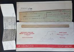 LNPC Original Cover +Letter +Message +Receipt W/ Two Diff Postal Cancels Blue & Black BEYROUTH CENTRE TELEGRAPHIQUE 1974 - Lebanon