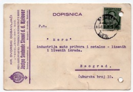 1934 YUGOSLAVIA, CROATIA, BJELOVAR POST MARK,CORRESPONDENCE CARD, JOSIP SVOBODA, SUPPLIERS TO THE ROYAL COURT - Covers & Documents