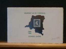 A10/399  DOC.BELG. 1986   BELG/CONGO - Emissions Communes