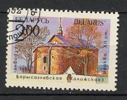 Biélorussie - Weißrussland - Belarus 1992 Y&T N°9 - Michel N°10 O - 2r église De Grodno - Belarus