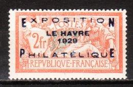 257A*  Exposition Philatélique Du Havre - Bonne Valeur - MH* - Certificat - LOOK!!!! - France