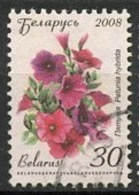 Biélorussie - Weißrussland - Belarus 2008 Y&T N°624 - Michel N°713 O - 30r Pétunia - Belarus
