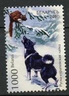 Biélorussie - Weißrussland - Belarus 2010 Y&T N°721 - Michel N°839 O - 1000r Laïka - Belarus