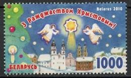 Biélorussie - Weißrussland - Belarus 2010 Y&T N°722 - Michel N°840 O - 1000r Joyeux Noël - Belarus