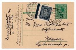 1932 YUGOSLAVIA, SERBIA, VELIKI GAJ TO VRSAC, STATIONERY CARD, USED - Postal Stationery
