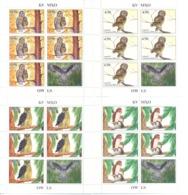 2019. Tajikistan,Owls Tajikistan, 4 Sheetlets Imperforated, Mint/** - Tadschikistan