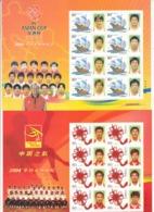 China 2004 AFC Asia Cup China Team 2004 Special Sheets - Coppa Delle Nazioni Asiatiche (AFC)