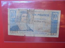 FRANCE EQUATORIALE 10 FRANCS ND (1947) CIRCULER (B.7) - Andere