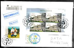 N 444) Moldawien 2017 R-Brief Nach Deutschland: Castel MIMI; SSt Postcrossing (Großbrief!) - Moldawien (Moldau)