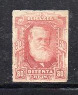 APR2612 - BRASILE 1878 , Yvert N. 40  Senza Gomma  (2380A)  Pedro II - Ongebruikt