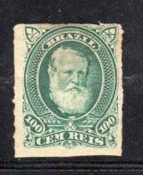 APR2613 - BRASILE 1878 , Yvert N. 41  Senza Gomma  (2380A)  Pedro II - Ongebruikt