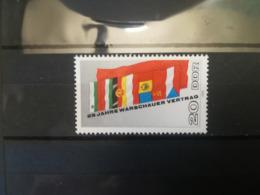 FRANCOBOLLI STAMPS GERMANIA DEUTSCHE DDR 1980 MNH** NUOVI 25 ANNI WARSAW TEATRY TEATRO VARSAVIA GERMANY - Nuovi