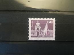 FRANCOBOLLI STAMPS GERMANIA DEUTSCHE DDR 1981 MNH** NUOVI EDIFICI BUILDINGS GERMANY - Nuovi