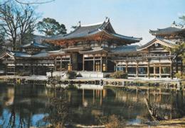 Japon Kyoto Hoodo (Salle Du Phénix) De Uji Byodoin (2 Scans) - Kyoto