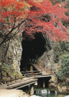 Japon Akiyoshido Cave Entrée De La Caverne (2 Scans) - Andere