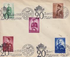 Enveloppe  FDC  1er  Jour   BULGARIE    20éme  Anniversaire  Avénement  Au  Trône  Roi   BORIS   1999 - FDC