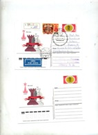 Carte Postale Neuf Recommandée Moscou 4 Echec  Illustré - 1923-1991 URSS